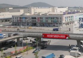 南京众彩市场水果库